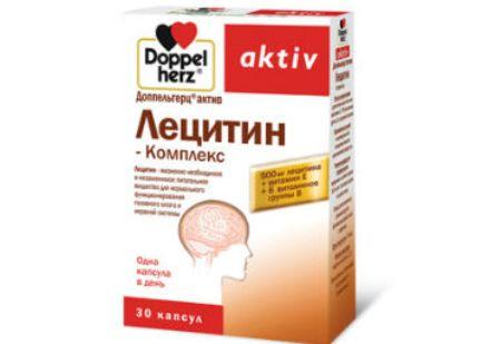 Актив лецитин
