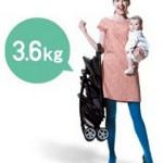 Популярные модели прогулочных колясок
