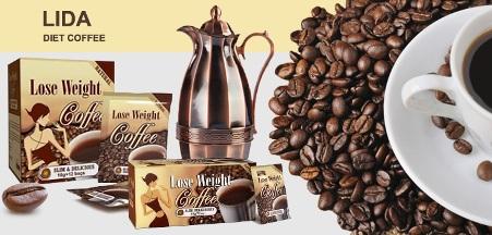Кофе LiDa