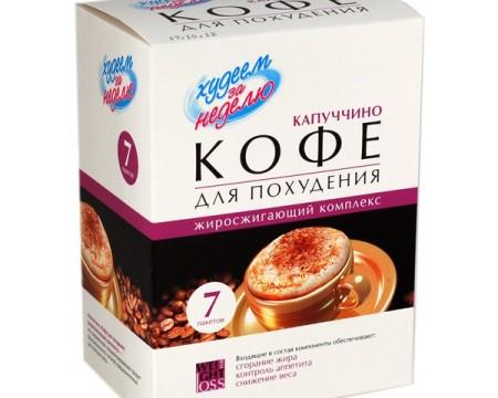 Кофе «Худеем за неделю»