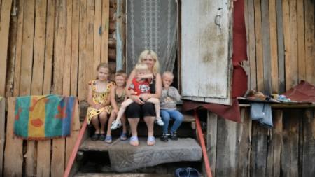 Бедная семья