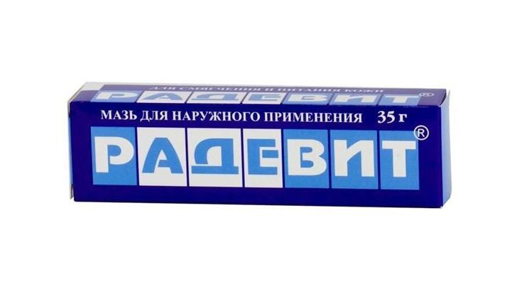 Мазь Радевит1