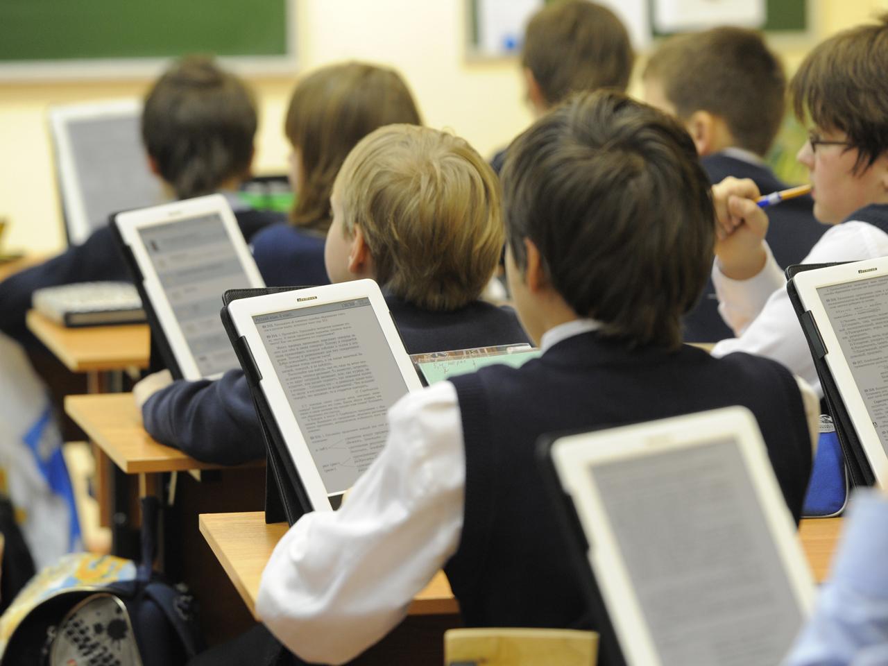 Школьник электронная книга
