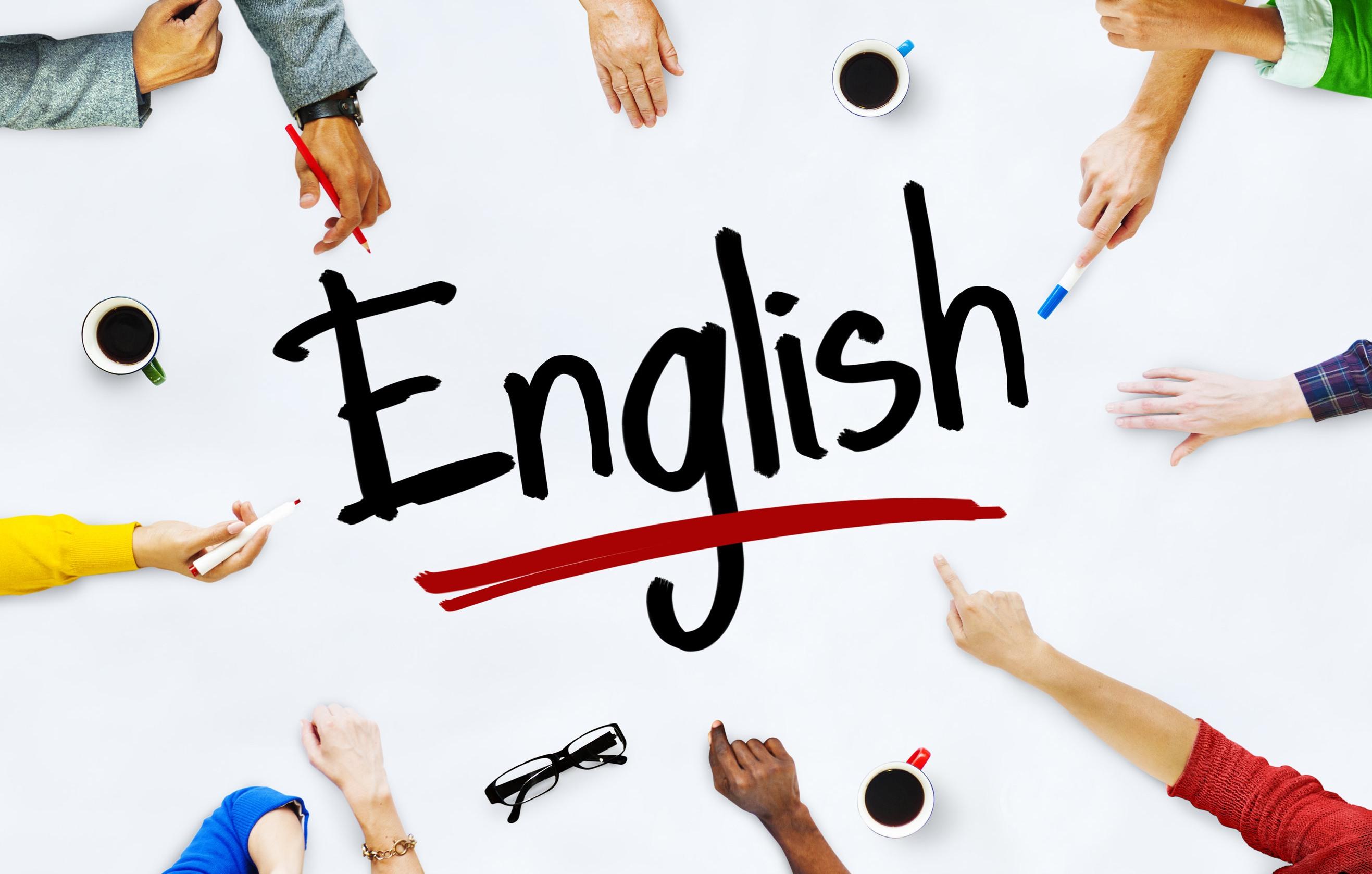 Знание английского