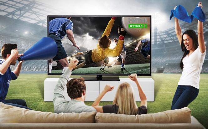 Просмотр спортивных каналов