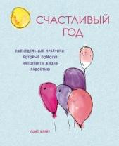 7 книг по личному развитию для деловых женщин
