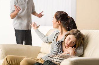 пережить развод женщине с ребенком