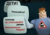 Детские мультфильмы - Аркадий Паровозов спешит на помощь