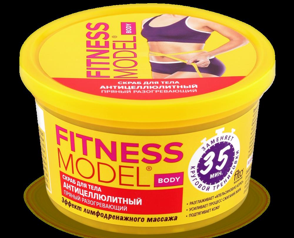 Скраб серии Fitnessmodel