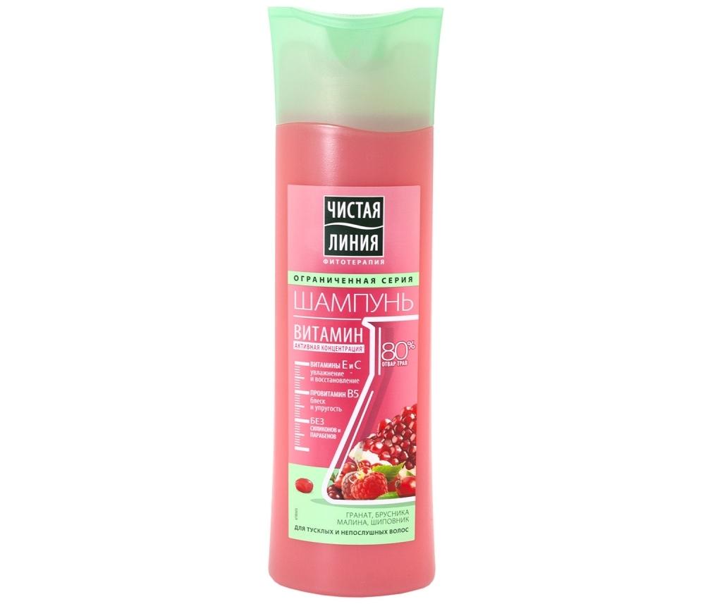 Витаминный шампунь с экстрактами ягод