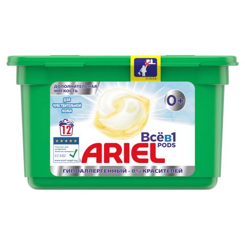 Ariel_PODs_kapsuli